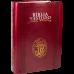Bíblia de Estudo | John Wesley | Vinho Alpha | NA085BEJW